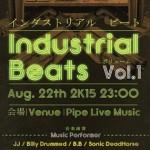 跟著工業拍點一起震動!Industrial Beats Vol. 1