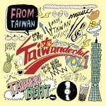 Taiwanderful!17組樂團合輯進攻日本樂壇