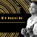 與葛萊美獎大師 Daniel Ho 精彩合奏 昊恩首張個人大碟終於要問世了