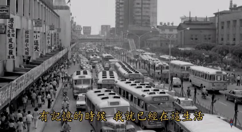 中華商場鄰近台北車站,經常成為遊客旅途中重要的印象。