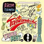 收錄閃靈、盧廣仲、魏如萱、蛋堡、大支多組藝人 在日首張台灣音樂合輯誕生