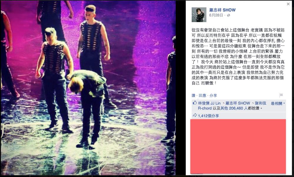 留言打氣者不乏現場工作人員,對羅志祥的努力給予肯定。(圖片來源:羅志祥 Facebook)
