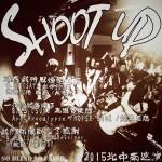 跟著龐克們臭汗淋漓! SHOOT UP 新 EP 北中南巡演