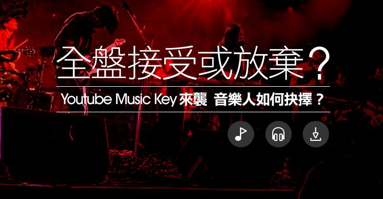 YOUTUBE_Music Key