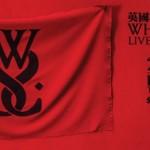 新世代英國 Metalcore 班霸 While She Sleeps 亞洲巡演