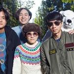 CONVERSE RUBBER TRACKS 橡膠製造企劃嚴選台灣樂團:椰子  冰島錄音行前專訪
