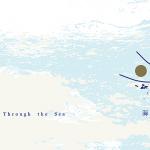 用古典樂畫出白色浪潮 – Cicada《仰望海平面》