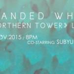 民謠新星專輯首發  Stranded Whale《Northern Tower》專輯發表音樂會