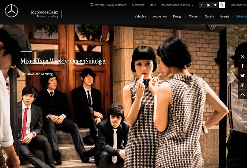 皇后皮箱登上賓士汽車全球官網首頁。