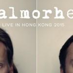 返璞歸真  德州器樂二人組 Balmorhea 香港專場音樂會