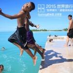 Suming 的音樂唱遍各國 講唱分享會帶樂迷遊世界