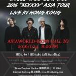 """王者回歸!ONE OK ROCK 2016 """"35xxxv"""" 亞洲巡演香港站"""