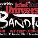進軍校園!StreetVoice Hong Kong 街聲香港 presents: JUBA 香港大專聯校樂隊巡遊 2015