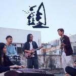 神秘發佈!戳麻樂團繼休團後復出重組 改名「觀塵 v.a.k」