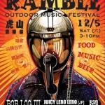 台灣版迷你 FUJI ROCK 虎山音樂祭再次登場