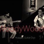 歡慶河岸留言 15 歲 WoodyWoody 懷想首演回歸演出