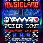 日本 EDM 神手來台 與台灣 DJ 聯手打造音樂國度