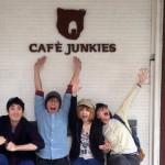 音樂烏龍特派員:Staycool 主唱洪璽開與他的小破爛咖啡 ─ Café Junkies