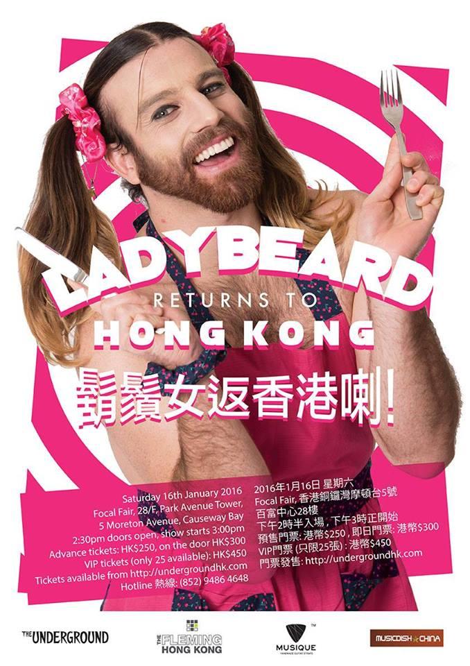 ladybeard_svhk07122015.jpg