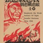 重型硬核四團演出 香港演出自由定價