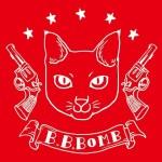 龐克聖誕派對超熱血!B.B.Bomb 奮樂團 彩色筆唱翻台南 TCRC