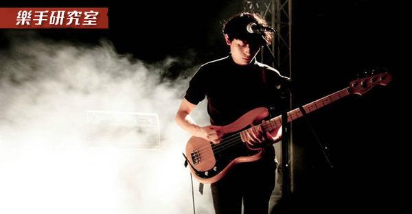 臺灣激膚樂團 Bass 手,彈得又狂又屌,低調+質感+窄版=迷妹多
