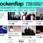 2015 香港獨立音樂圈大事回顧