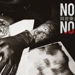 No Pain, No Gain:與音樂共鳴的刺青文化