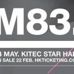 法國電音天團 M83 香港演唱會五月登場