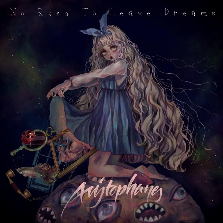 首張 EP《No Rush To Leave Dreams》由金音獎得主音速死馬,及多位跨國音樂人聯手打造。