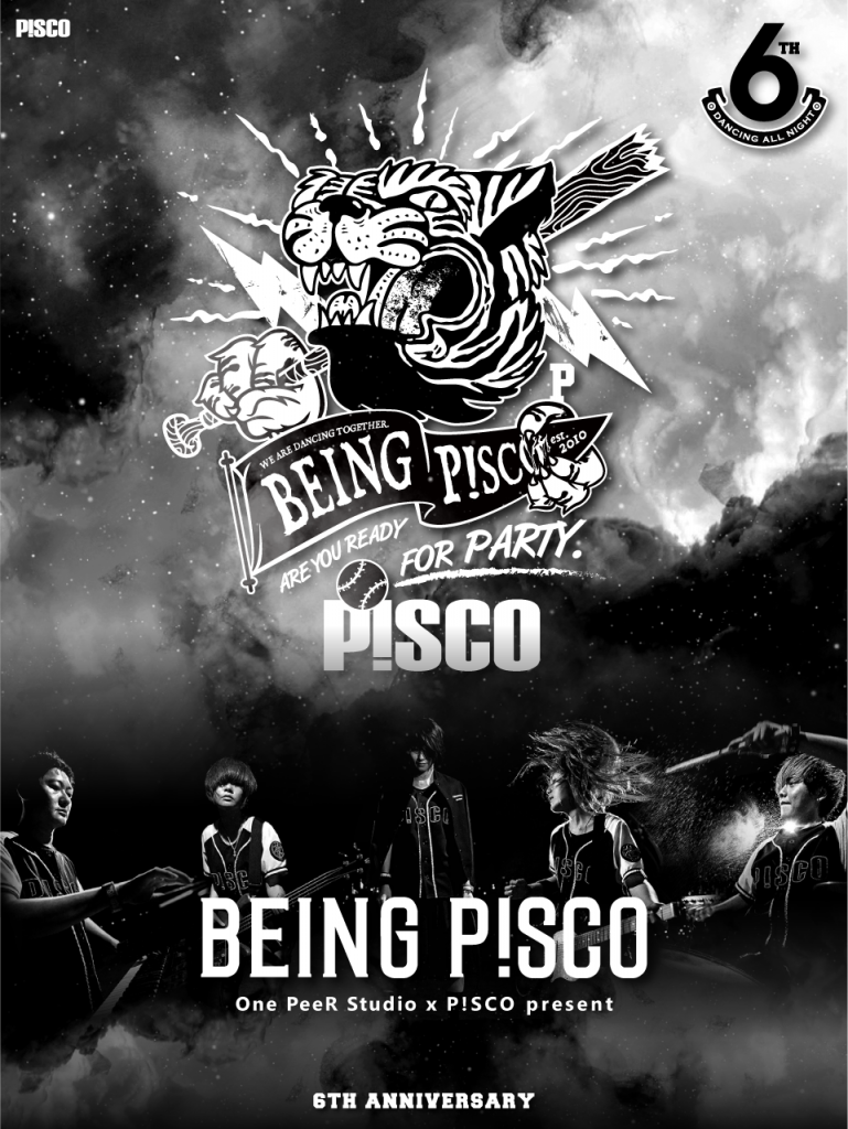 「P!SCO-6-BEING P!SCO TOUR」宣傳海報