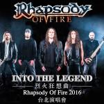交響史詩金屬互飆!Rhapsody Of Fire 來台再次搭月夜曲共演