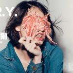 H.U.N.G.R.Y. 五感派對 一次滿足視覺、聽覺、嗅覺、味覺與觸覺
