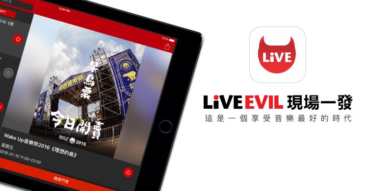 Blow-Live-Evil-750-X-390