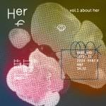 全新品牌 Her 推出創作女聲合輯《about her》