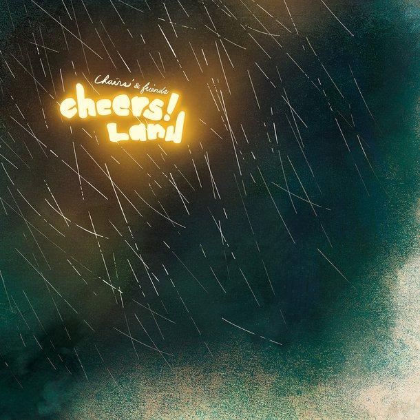 椅子《Cheers!Land》