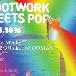 Footwork Meets Pop 台日澳三地電音好手匯聚香港!