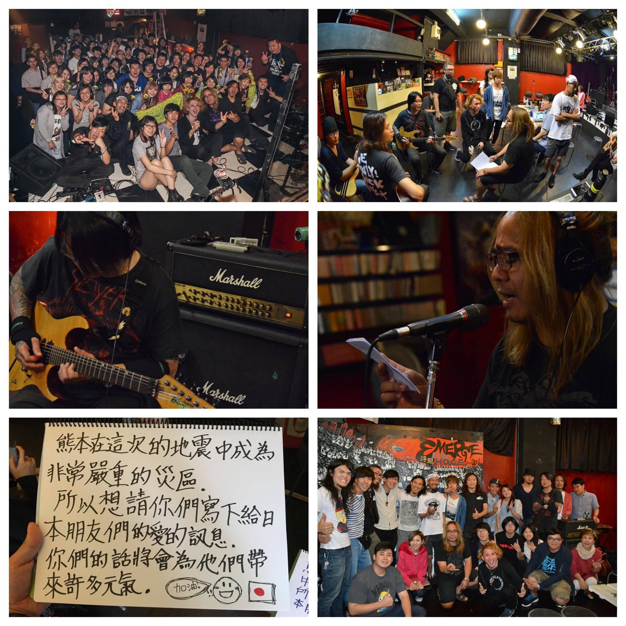 高達十四支台灣樂團參與,直接在浮現音樂現場創作錄音。(Via 老諾 Facebook)