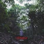MastaMic 新歌告訴你香港的叢林法則