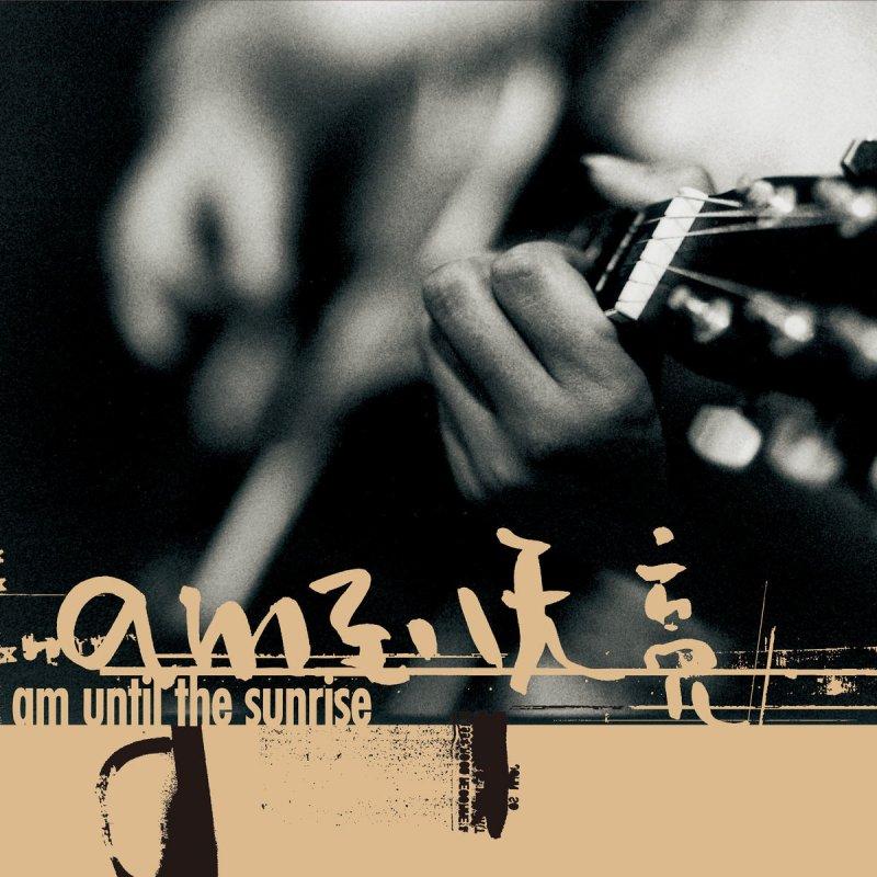 1999 年由角頭發行的「am到天亮」,標榜紀錄原住民與現代都市、文明的互動心路歷程。