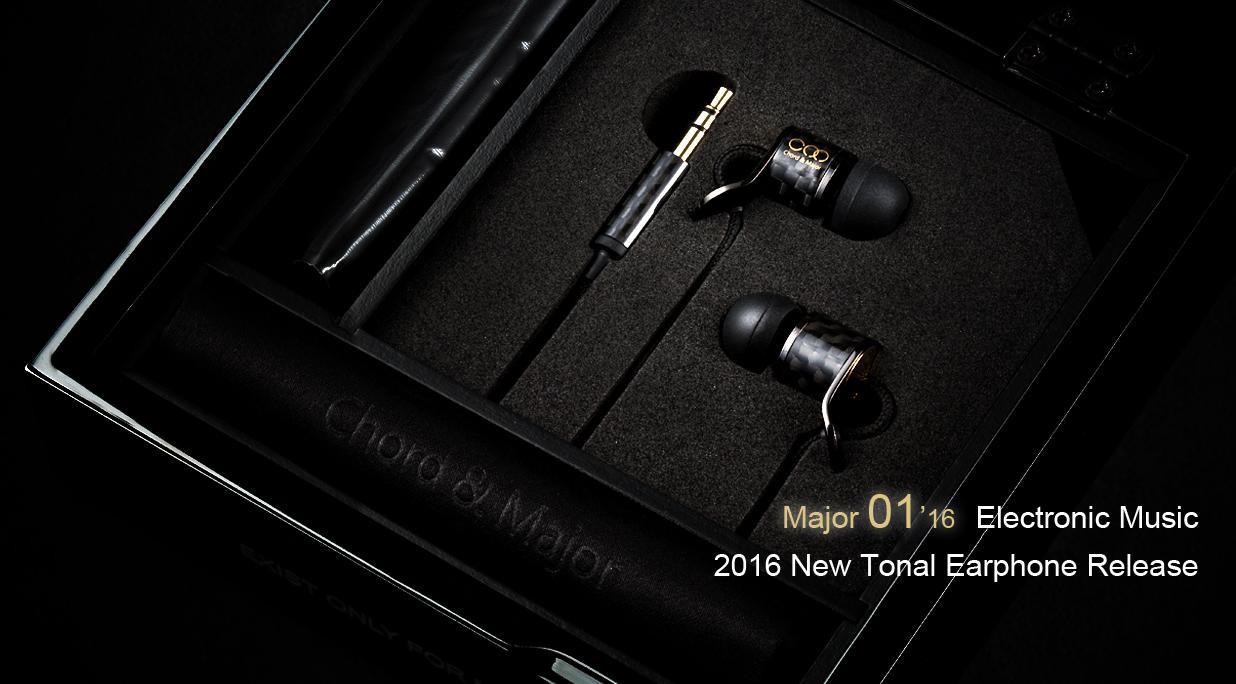 Chord&Major 電音調性耳機Major01'16