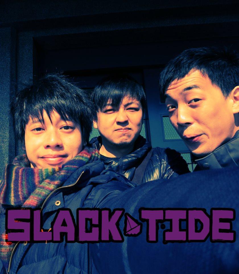 Slack Tide 團照