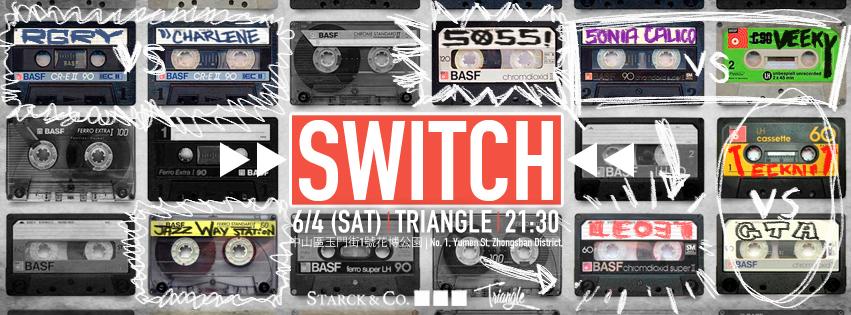 01_Switch活動主視覺