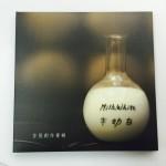 溫柔又堅毅的聲音 牛奶白發行首張個人作品