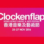 萬眾期待!Clockenflap 香港音樂及藝術節首波演出名單