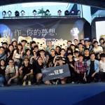 現場直擊:H.O.T 第四屆全國校際原創音樂大賽 總決賽回顧