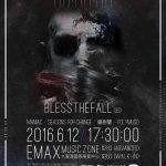 第四十屆 POLYUMUSO 年度公演  美國重型大團 Blessthefall 空降香港