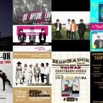 日本樂團近期來台演出大彙整!塞爆你的行事曆(掏空你的錢包)