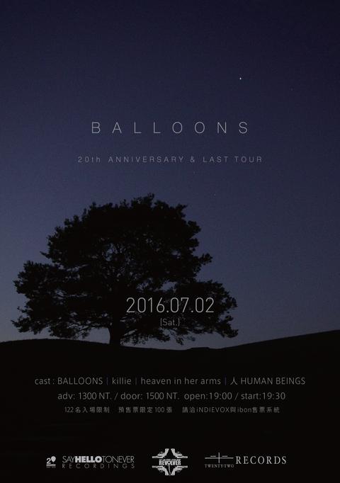 event18071480
