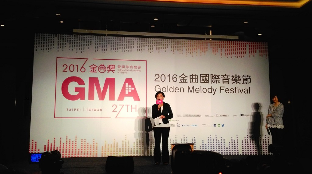 文化部長鄭麗君於金曲音樂節致詞。